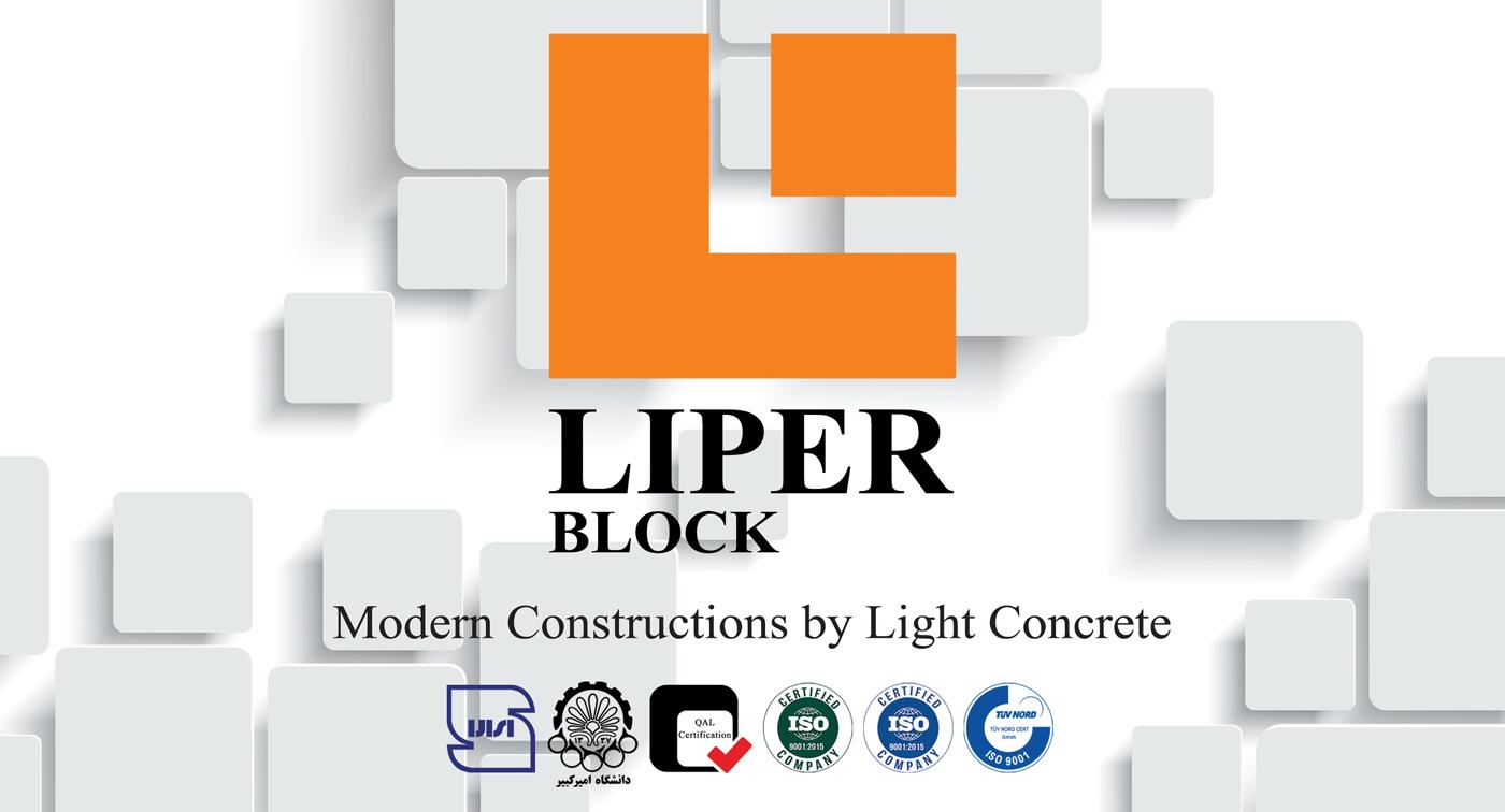 مشخصات فنی بلوک سبک لیپر